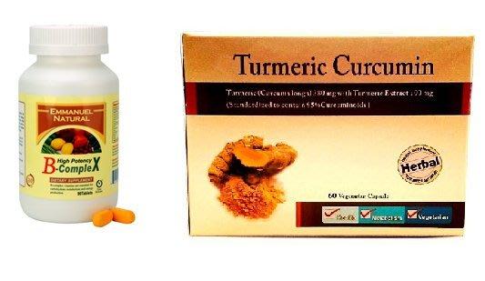【喜樂之地】美國進口營養品 以馬內利 專利型薑黃素膠囊+複方維生素B-50錠