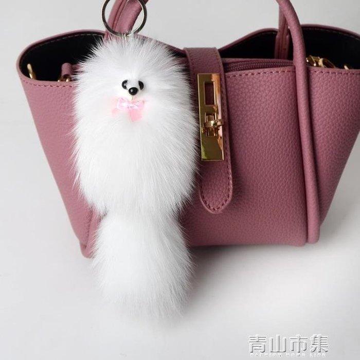 狐貍毛球女包包小掛件飾品背包汽車鑰匙扣手機掛件車禮品