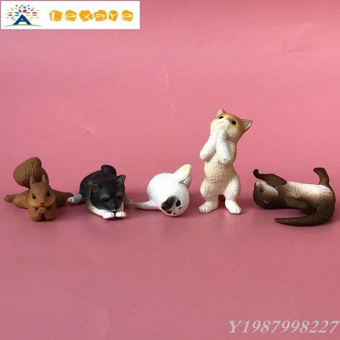 ❀Lexare❀正版散貨 扭蛋玩具 欲言又止的可愛動物貓咪小狗兔子松鼠 現貨