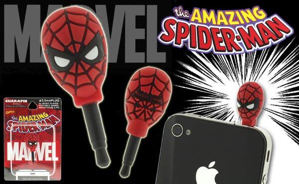 尼德斯Nydus~* 日本正版 超級英雄 蜘蛛人 耳機塞 防塵塞 吊飾 HTC iPhone 各手機適用