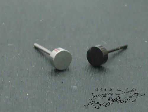 *。漾漾小舖*。時尚基本款明星愛戴圓型有點厚感貼耳針式耳環˙鋼【A2396】☆°雜誌款
