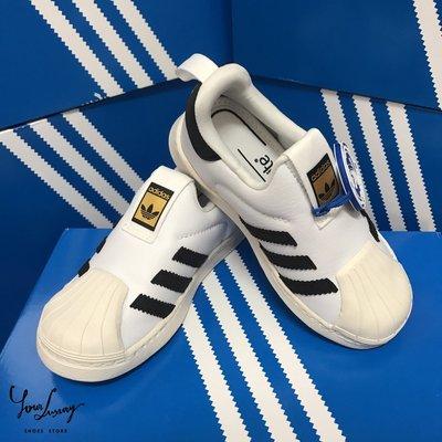 【Luxury】Adidas KIDS ORIGINALS SUPERSTAR 360 C 金標 套腳 男童 女童 童鞋