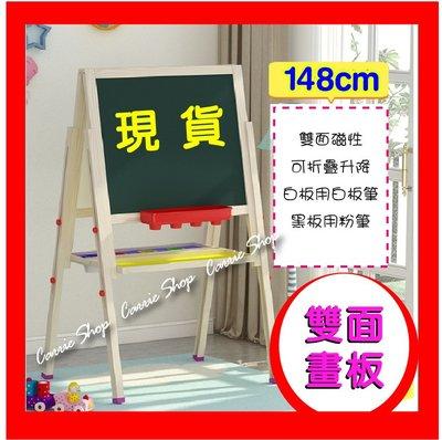 維爾家居【雙面畫板148CM】購買即贈300元好禮包*雙面磁性升降兒童畫板/廣告板/招牌/告示板/留言塗鴨版/黑板/白板