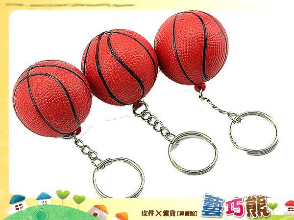 7.~藝巧熊~【籃球 造型】PVC 鑰匙圈 鎖匙圈 鎖圈 吊飾