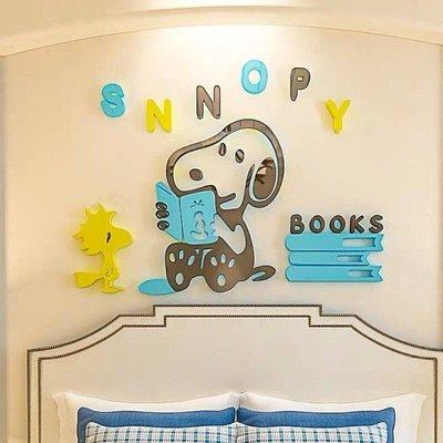 史努比 3D 立體壁貼 壓克力 鋼琴鏡面烤漆 壁紙 室內設計 風水 招財 刻字 電腦刻字 廣告 《閨蜜派》