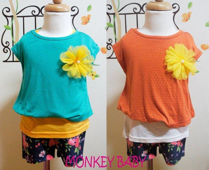 全館滿699免運【MONKEY BABY 】不可拆二件式設計女童上衣橘色、藍綠色2色可選