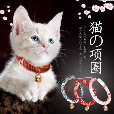☆不吃沙西米的貓☆日本和風貓咪招財貓項圈鈴鐺(S號)