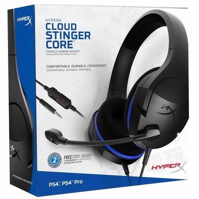 金士頓 KINGSTON HYPERX STINGER CORE 電競耳機 耳機麥克風 耳麥【台中恐龍電玩】
