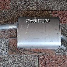 豐田 COROLLA 93-97 1.8 全新 尾段排氣管