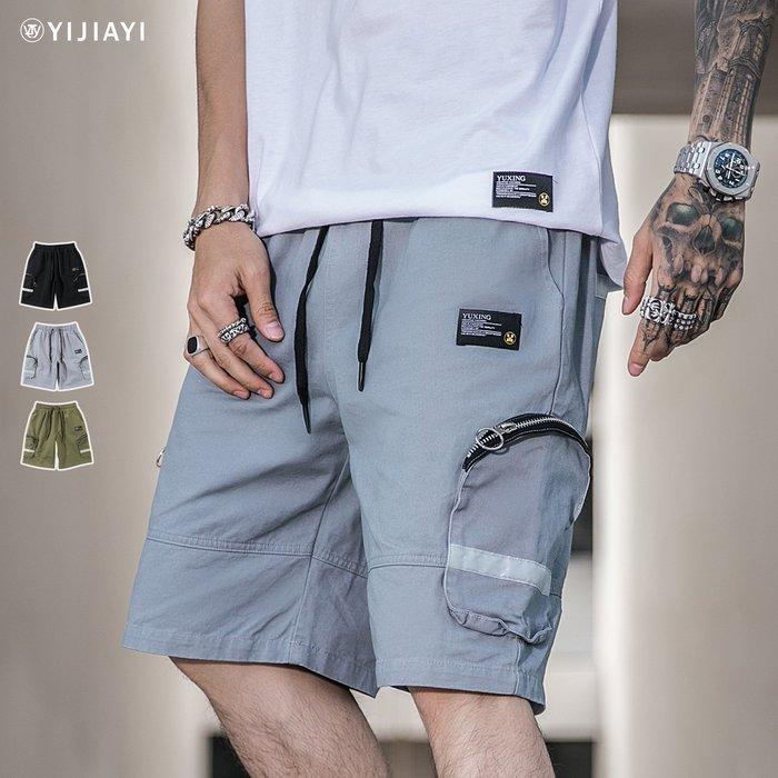 【現貨】【YIJIAYI】 潮流 拉鍊 側邊 口袋 抽繩 休閒 短褲 (0747)