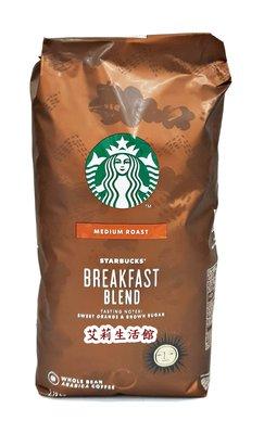【艾莉生活館】COSTCO STARBUCKS 星巴克早餐綜合咖啡豆1130g《㊣附發票》 新竹縣