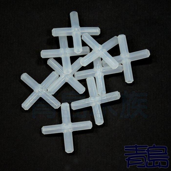 Y。青島水族。F-019店長嚴選-白色四通風管接頭 十字型風管連接/分接 4通 十字接頭 分氣頭 打氣機 幫浦==1顆