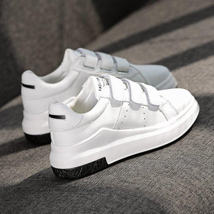 魔術貼小白鞋 厚底運動鞋  增高板鞋—莎芭