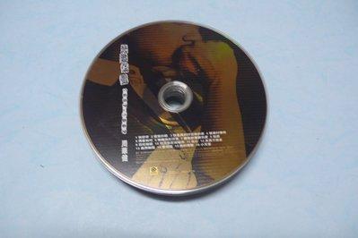 紫色小館77-9-------光陰似健(1987-1997)周華健