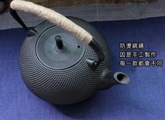 (特價檔) SGS認證 南部鐵器 大容量鑄鐵壺1.8L 生鐵壺 會釋放鐵離子(送紫檀木純銅叉+濾網+手工防燙綁繩)鑄鐵爐