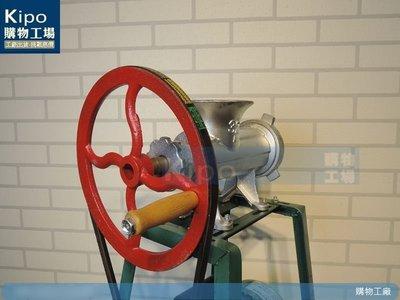KIPO-32型簡式電動絞肉機 灌香腸機 熱銷碎肉器 簡易型家用絞肉機 商用雞骨頭粉碎機-VBB0011S4A