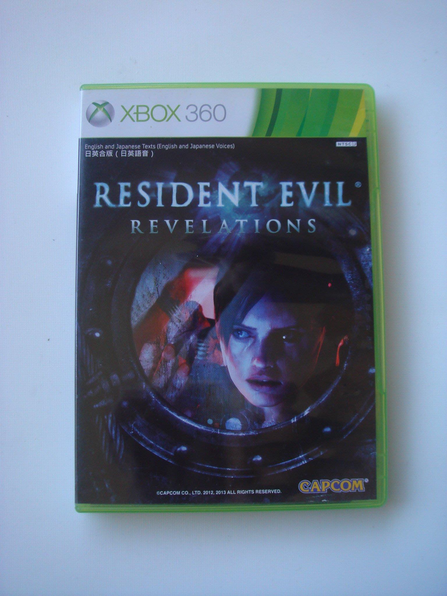 XBOX360 惡靈古堡 啟示 英日版 RESIDENT EVIL REVELATIONS