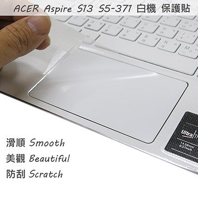 【Ezstick】ACER S13 S5-371 白色機種 系列 TOUCH PAD 觸控板 保護貼