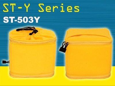 EGE 一番購】iMagic 專業相機內袋 內套 內間隔 台灣製造,雙開口設計,後背包專用【ST-503Y】 台北市