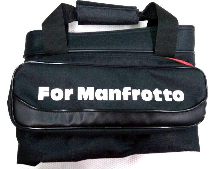 [富豪相機]新款Manfrotto 190+496RC2/494RC2/054MO-Q2/460MG雲台 腳架袋 腳架套 長67公分-1