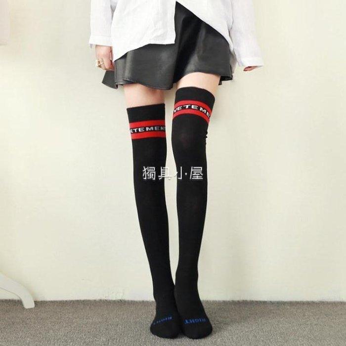 秋冬款襪子女中筒襪韓版學院風短襪長筒襪高筒純棉針織少女過膝襪