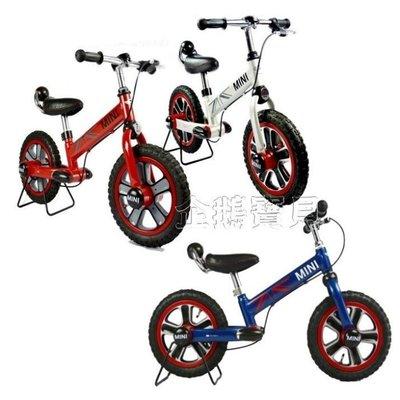@企鵝寶貝@原廠授權 -BMW MINI FIRST BIKE 12吋滑步車 平衡車 童車 兒童學習車 pushbike