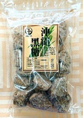 +東瀛go+附夾鏈袋 波照間島產 沖繩黑糖 450g 沖繩縣名產 南國之味 自然的惠 黑糖塊 沖泡飲品 日本進口