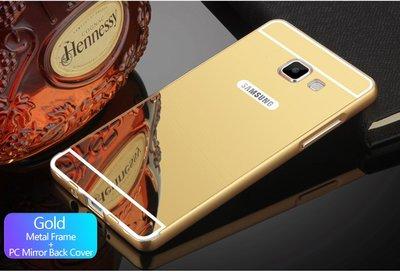 丁丁 三星 Galaxy J5 ON5 G530 ON7 J510 奢華電鍍鏡面推拉金屬邊框手機殼 抗震防摔 手機保護套