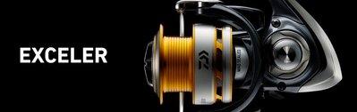【欣の店】DAIWA 17 新款EXCELER 3000型 海鱸 海水路亞 鐵板專用捲線器 海水用
