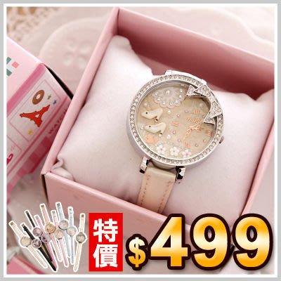 韓國Mini正品多款立體童話手工製作粉雕軟陶錶-附禮盒【O2165】☆雙兒網☆ 幸福樂章