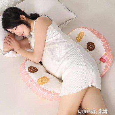 孕有來孕婦枕頭護腰側睡臥枕多功能托腹U型枕懷孕期墊肚用品抱枕