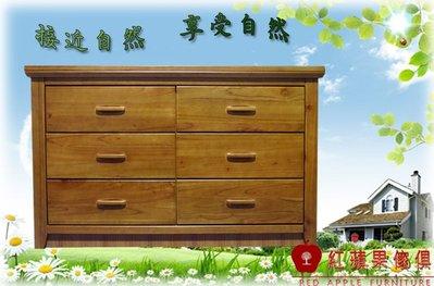 [紅蘋果傢俱] A-066 柚木色實木 斗櫃 六斗櫃 收納櫃 櫥櫃 多功能櫃 現代風 現貨展示 工廠直營