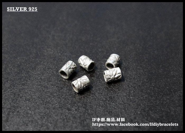 進口 泰銀 950 純銀 TCM0102 手工銀 向日葵刻花連結 5入/組 連接 飾品 配件 手創 DIY 手鍊 蠟線