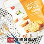 【Yahoo團購】韓國零食 Samlip 大份量大蒜麵包餅乾(420g)