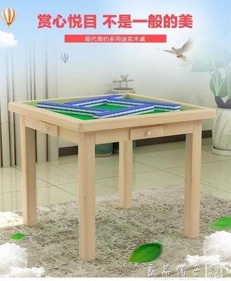 實木簡易兩用組合麻將桌餐桌手搓帶蓋麻將棋牌桌家用飯餐桌四方桌QM