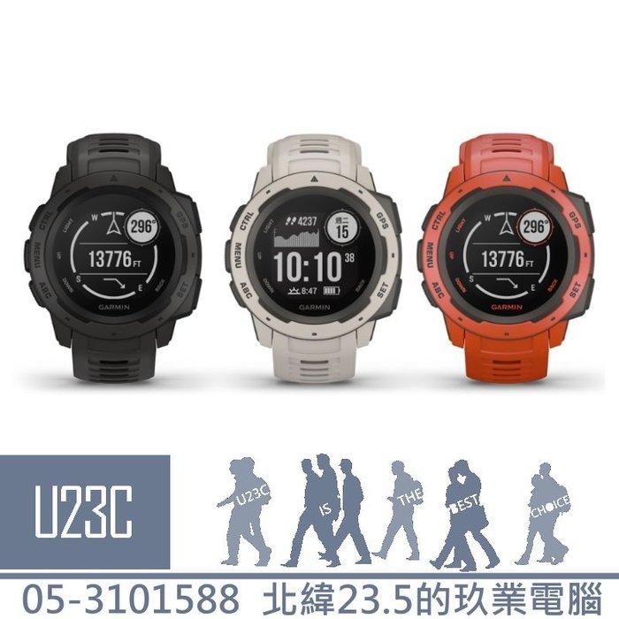 【嘉義U23C 含稅附發票】GARMIN INSTINCT 本我系列GPS腕錶  石墨灰/凍原白/火焰紅