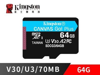 「ㄚ秒市集」Kingston 金士頓 64G microSDXC TF U3 V30 A2 64GB 記憶卡 SDCG3