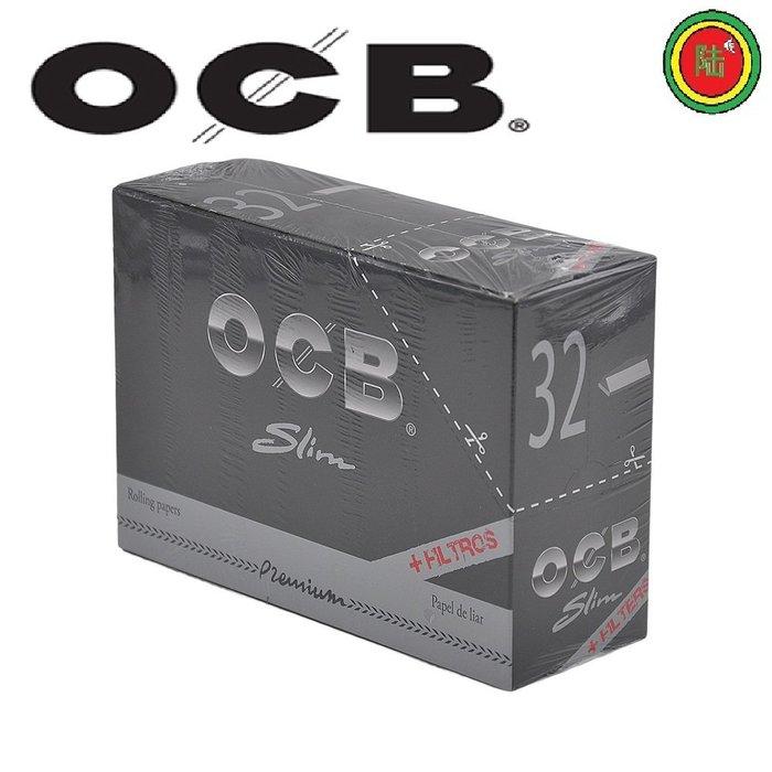【Triple6】法國原裝 OCB 透明手捲菸 110MM 捲煙套裝 附贈濾嘴紙