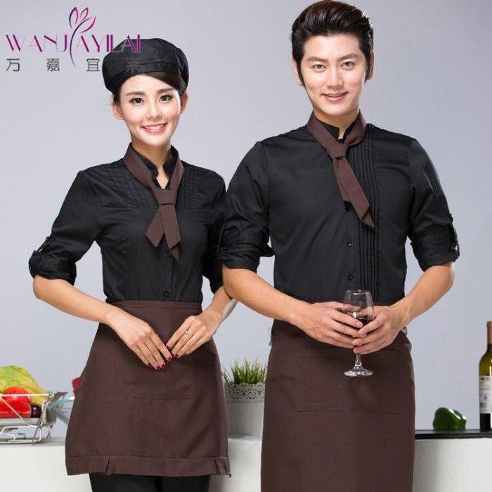 服務員工作服 - 蛋糕房制服 咖啡廳西餐廳服務員工作服長袖襯衫 【1件免運】
