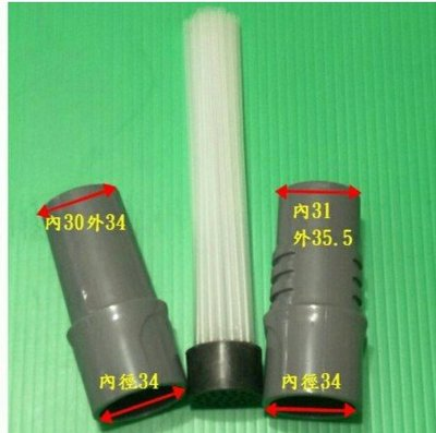 【現貨】日立吸塵器 【多款型號可用先詢問再下單】吸塵器 灰塵吸管 除塵神器 灰塵 多功能清潔配件 吸塵器吸頭 吸塵器接頭