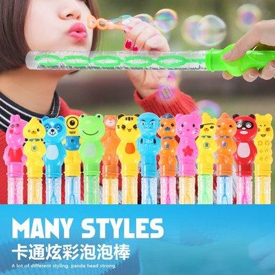 hello小店-泡多多 兒童吹泡泡棒玩具泡泡水補充液玩具七彩色泡泡劍西洋劍#兒童玩具#泡泡機#吹泡泡#