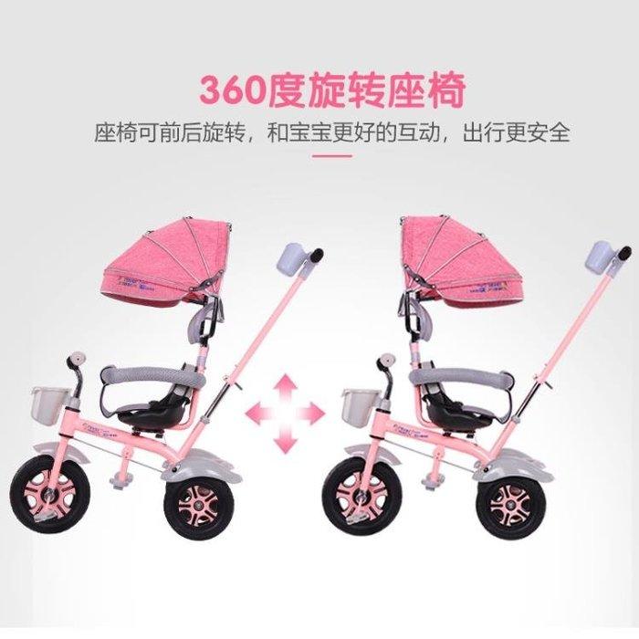 兒童三輪車腳踏車1-3-6歲2大號嬰兒手推車寶寶輕便自行車童車 NMS