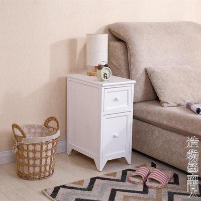 實木迷你小床頭櫃子寬20-25-30cm臥室沙發邊櫃小戶型超窄簡約夾縫