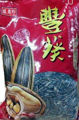 盛香珍 桂圓紅棗 豐葵 香瓜子 葵瓜子 5斤(3000克) (原包裝出售)另售萬歲牌開心果