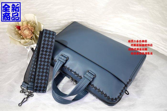 優買二手精品名牌店 BOTTEGA VENETA BV 黑 藍 全皮 編織 拉鍊 肩背包 公事包 手提包 斜背包 電腦包