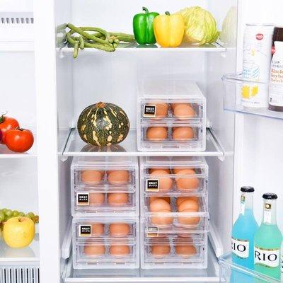 【嚴選SHOP】抽屜式雞蛋收納 24格廚房冰箱雞蛋盒 保鮮盒 塑料雞蛋格 廚房收納 食物保鮮盒 雞蛋托【K033】