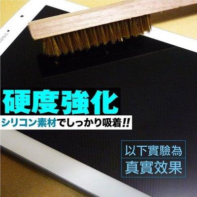 『PHOENIX』SAMSUNG Tab A 9.7 / P550 P555 專用 保護貼 高流速 高硬度 螢幕貼