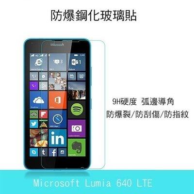 --庫米--Microsoft Lumia 640 LTE H+ 防爆鋼化玻璃貼 9H硬度 弧邊導角