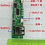 多功能行動電源  PCB零組件電路板  保護控制板