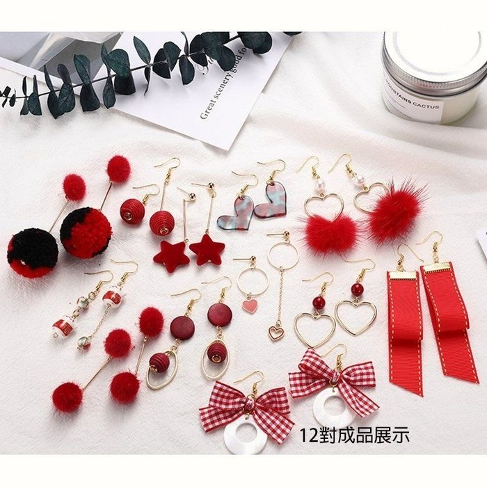 diy耳環材料包 緞帶 流蘇 自製耳釘耳飾品耳墜配件 紅色款  送小工具及包裝袋 08